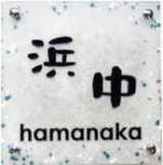 h1-022